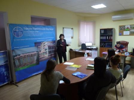 """В ООО Фирма """"ТСК Цель"""" регулярно проводится обучение персонала"""