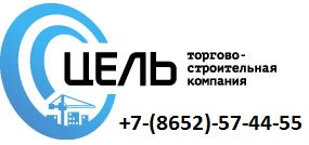 Торгово-Строительная Компания Цель Logo
